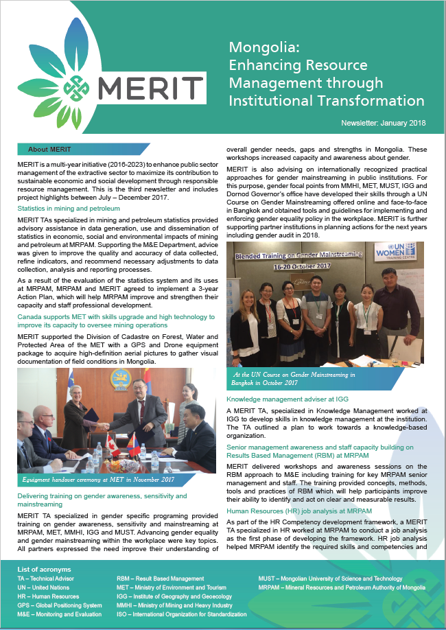 Merit-new-jan2018