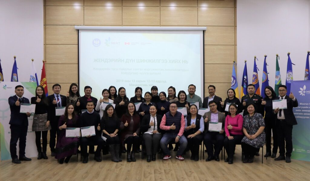 Gender Community of Practice in Mongolia